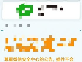 [Android] 微信密友1.7,隐藏通信录好友,渣男渣女的利器!